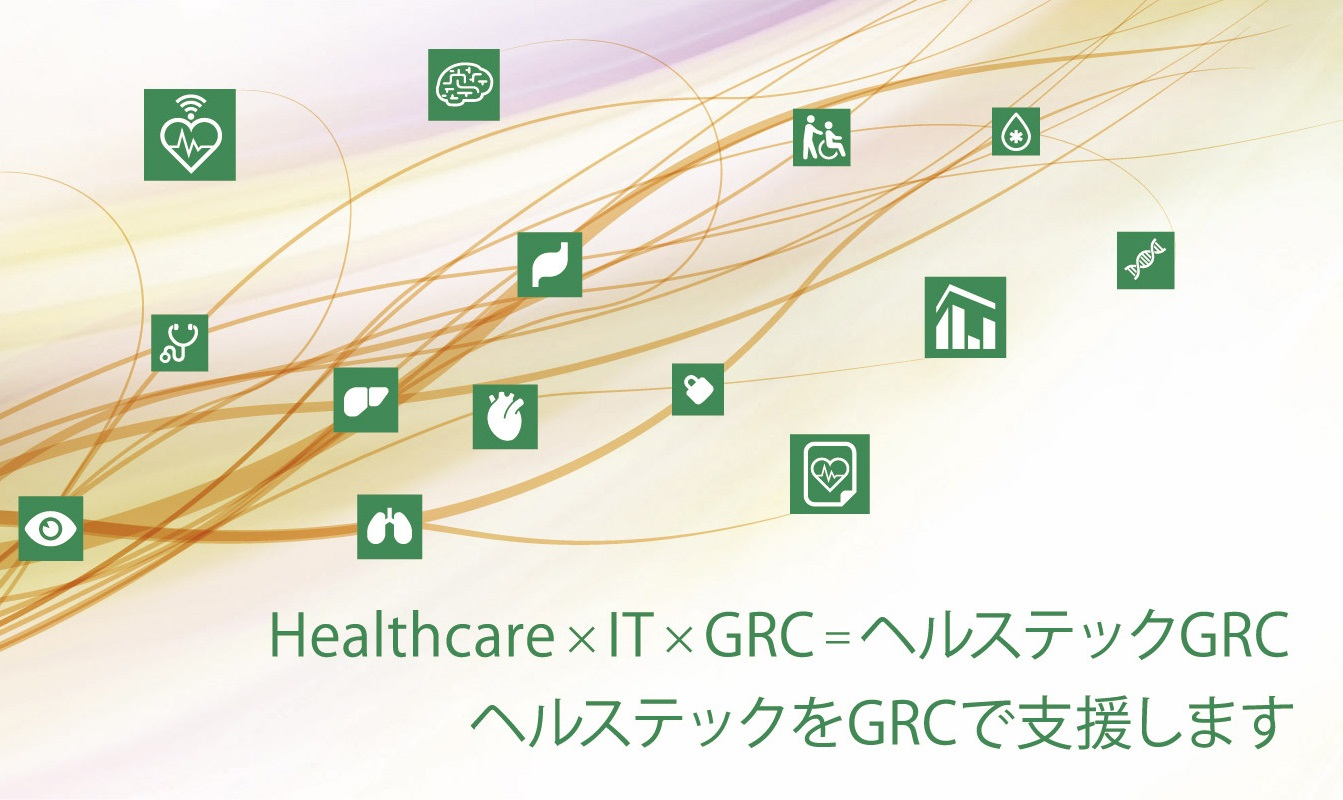 HealthTech GRC
